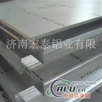 生产3003、1060保温铝板 铝卷