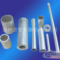 热销l:环保氢氧化铝――加气银铝粉