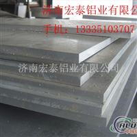 供应6061、6063、6005、3003铝板