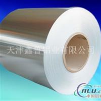 合金鋁板 幕墻開平鋁板 純鋁板