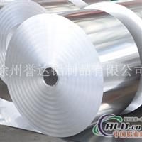 徐州铝带、铝卷厂家销售