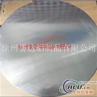 徐州铝合金板厂家低价销售,加工