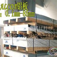 铝带1200进口铝带 环保铝带