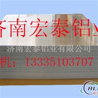 专业生产高硬度合金铝板