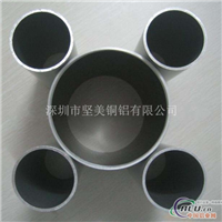 直销2024A氢氧化铝―冶金级氧化铝
