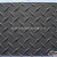 供应铝板、铝卷、铝带、铝合金板