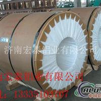 电厂、化工管道保温铝板专供