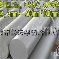 2A02超硬铝合金棒 空心铝棒