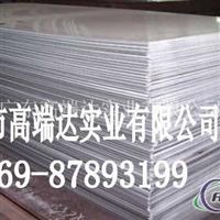 1060工业纯铝 1060纯铝板价格