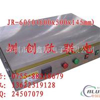 特大面积加热台JR6050