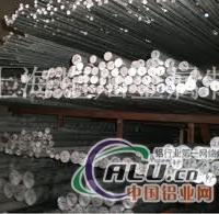 6061熱軋鋁板 LY12熱軋鋁板 鋁棒