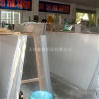 防锈铝板5052