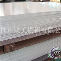 厂家热卖:1100超宽铝板,瓦楞板