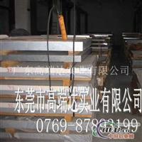 3003O态 3003O态拉伸铝板价格