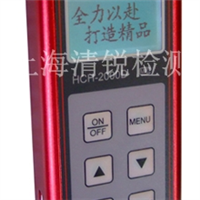金屬測厚儀HCH-2000D