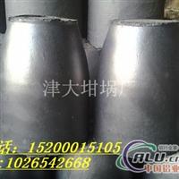 30公斤級石墨坩堝,專業化鋁坩堝