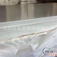 热卖:1100铝基电路板―铝天花板