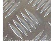 1060壓花鋁板 1060五條筋鋁板6.0