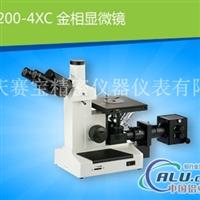 金相显微镜 SYJ-4XC型