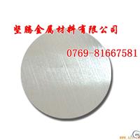铝合金圆棒 7075超硬铝合金圆棒