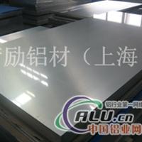 └(^5A06^)┘~>5A06铝板
