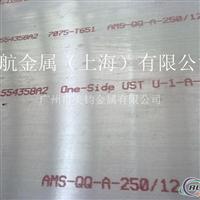 7075铝板,AA7075T651