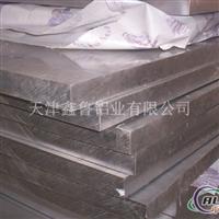 11100铝板 1017铝板3003铝板