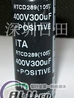 厂家供应螺栓电解电容