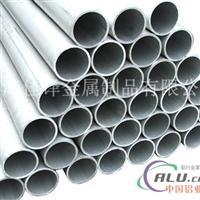5356铝管5356铝管现货