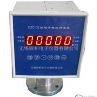 DZC02A转速表 铝壳外表