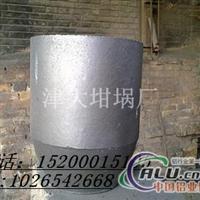 化铜坩埚,厂家较低报价