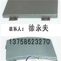 浙江氟碳噴涂鋁單板質優價廉
