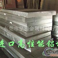 美国高强度铝合金6061铝合金