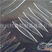 徐州1060花纹铝板铝圆片生产厂家
