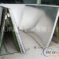 5052铝板1050铝板 7075铝板