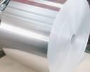 进口8011铝带精抽8011铝带密度