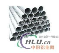 2014T4铝板 T4状态铝供应