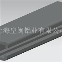 铝型材2040B,工业铝型材价格批发