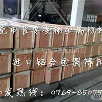 6010氧化铝合金带铝合金板