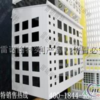 铝合金空调罩厂家供应空调保护罩 空调外机罩