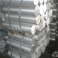 供应2011铝棒 2011铝六角棒 2011铝板 厂家直销