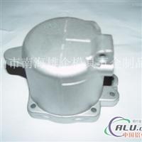 铝合金压铸、压铸汽车空调外壳