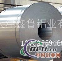 铝卷铝板天津铝卷现货开平可定尺