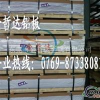 1145焊接铝板焊接零件专项使用纯铝板