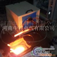 棒料加热设备高频加热设备