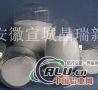 锂电池材料用纳米氢氧化铝