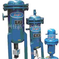 除水除油過濾器