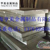 ¡¼1230铝板¡¤|1230铝板|¡¤1230铝板¡½