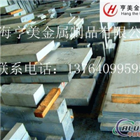〖1193铝板・|1193铝板|・1193铝板〗