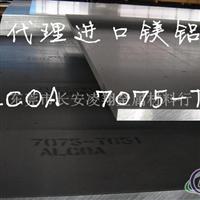 高硬度铝合金管高 耐磨铝合金管
